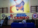День самбо 2012